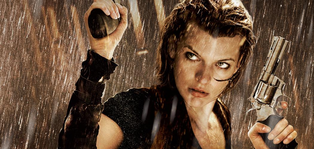 το Resident Evil