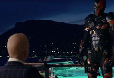 έκπληξη από την Justice League
