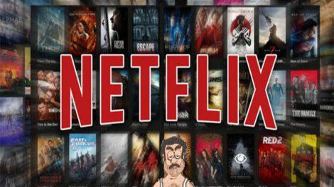 ελληνικό προφίλ στο Netflix