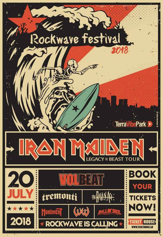 Αυτοί είναι οι Έλληνες Rollin' Dice που θα παίξουν με τους Iron Maiden