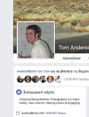 myspace tom facebook